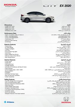 Cars, Motorcycles & Accesories offers in the Honda catalogue in Mussafah ( 3 days ago )
