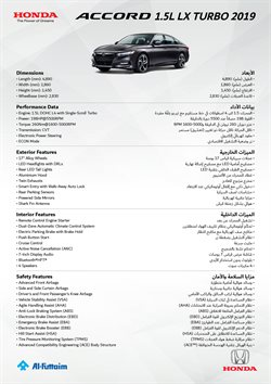 Cars, Motorcycles & Accesories offers in the Honda catalogue in Abu Dhabi