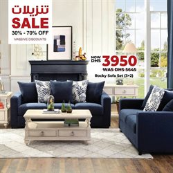 Home & Furniture offers in the United Furniture catalogue in Sharjah