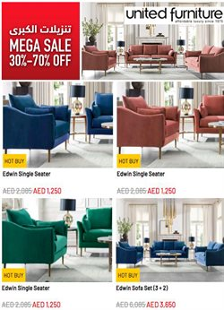 Offers of Sofa in United Furniture