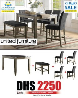 United Furniture offers in the United Furniture catalogue ( 9 days left)