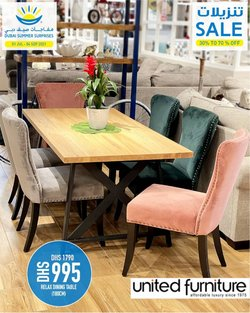 Home & Furniture offers in the United Furniture catalogue ( 9 days left)