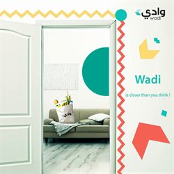 Wadi offers in the Abu Dhabi catalogue