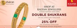Kalyan Jewellers coupon ( 3 days ago )