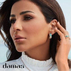 Clothes, Shoes & Accessories offers in the Damas catalogue ( More than a month)