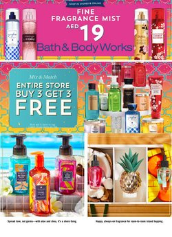 Bath & Body Works offers in the Bath & Body Works catalogue ( 4 days left)