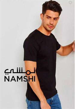 Namshi offers in the Abu Dhabi catalogue