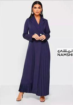 Clothes, Shoes & Accessories offers in the Namshi catalogue in Fujairah ( 20 days left )