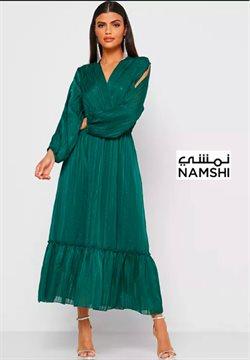Namshi catalogue ( 2 days ago )