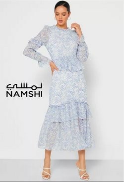 Namshi catalogue ( 3 days left )