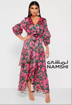 Namshi catalogue ( 4 days left )