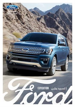 Cars, Motorcycles & Accesories offers in the Ford catalogue in Kalba