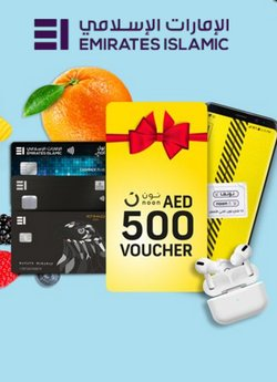 Emirates Islamic offers in the Emirates Islamic catalogue ( More than a month)