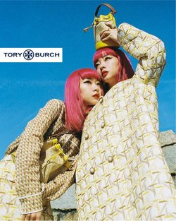 Tory Burch catalogue in Mussafah ( Expired )