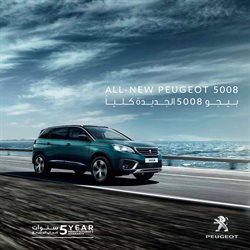 Peugeot catalogue ( More than a month )