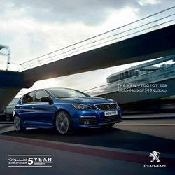 Peugeot offers in the Peugeot catalogue ( 23 days left)