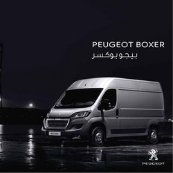 Peugeot offers in the Peugeot catalogue ( 28 days left)