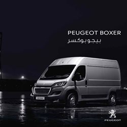 Peugeot offers in the Dubai catalogue