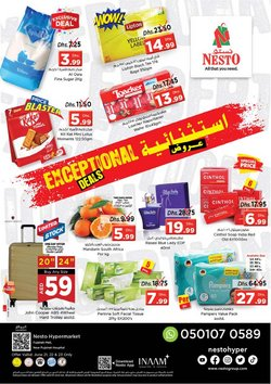 Groceries offers in the Nesto catalogue ( Expires tomorrow)
