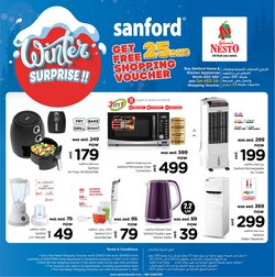 Groceries offers in the Nesto catalogue ( 12 days left)