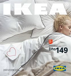 Ikea offers in the Dubai catalogue