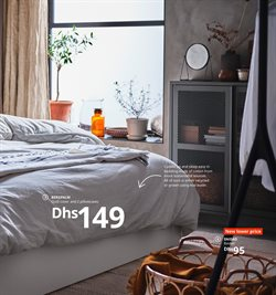 Offers of Bedding in Ikea