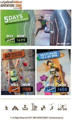 Sport offers in the Adventure HQ catalogue in Sharjah