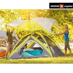 Sport offers in the Adventure HQ catalogue in Sharjah ( Published today )