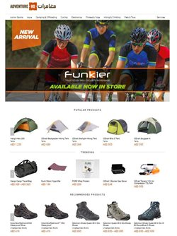 Sport offers in the Adventure HQ catalogue in Abu Dhabi