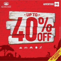 Adventure HQ offers in the Adventure HQ catalogue ( 30 days left)