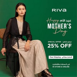 Riva Fashion catalogue ( Expired )