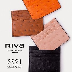 Riva Fashion offers in the Riva Fashion catalogue ( Expires today)