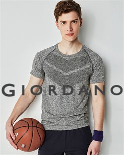 Giordano offers in the Dubai catalogue