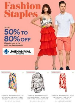 Jashanmal offers in the Jashanmal catalogue ( More than a month)
