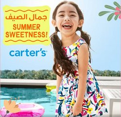 Babies, Kids & Toys offers in the Carters catalogue ( More than a month)