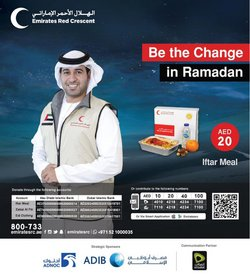 Banks & ATMs offers in the Adib catalogue in Madinat Zayed ( Published today )