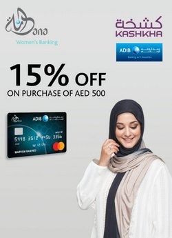Adib offers in the Adib catalogue ( More than a month)