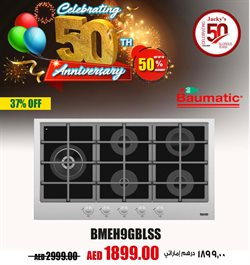 Jacky's Electronics catalogue ( 3 days left )