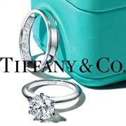 Tiffany & Co Abu Dhabi - The Galleria | Offers & Contact Numbers