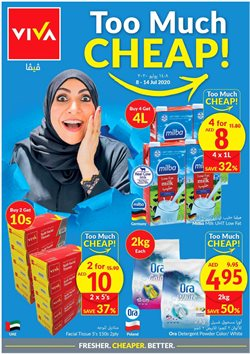 Groceries offers in the Viva catalogue in Dubai ( 1 day ago )