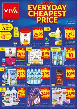 Groceries offers in the Viva catalogue ( Published today)