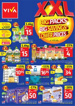 Groceries offers in the Viva catalogue ( Expires tomorrow)