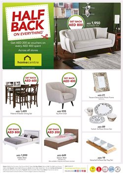 Home Centre offers in the Sharjah catalogue
