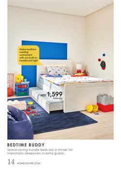 Offers of Bed in Home Centre