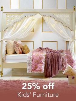 Home Centre offers in the Dubai catalogue