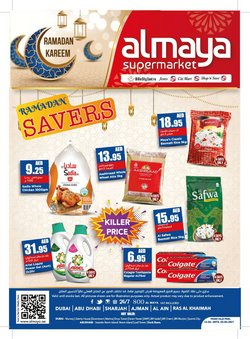 Offers of Basmati rice in Al Maya