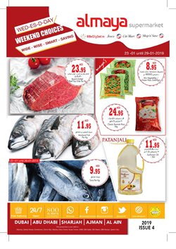 Groceries offers in the Al Maya catalogue in Abu Dhabi