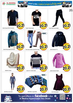 Offers of Jersey in Al Madina