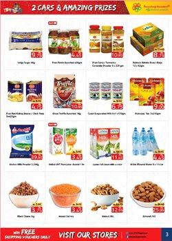Offers of Milk in Al Madina