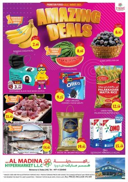 Groceries offers in the Al Madina catalogue ( Published today)